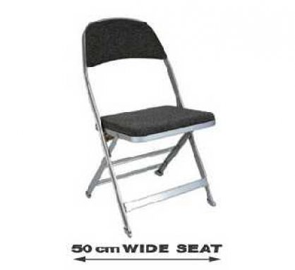 Sandler seating 3450 FSNF B chair (50cm wide)